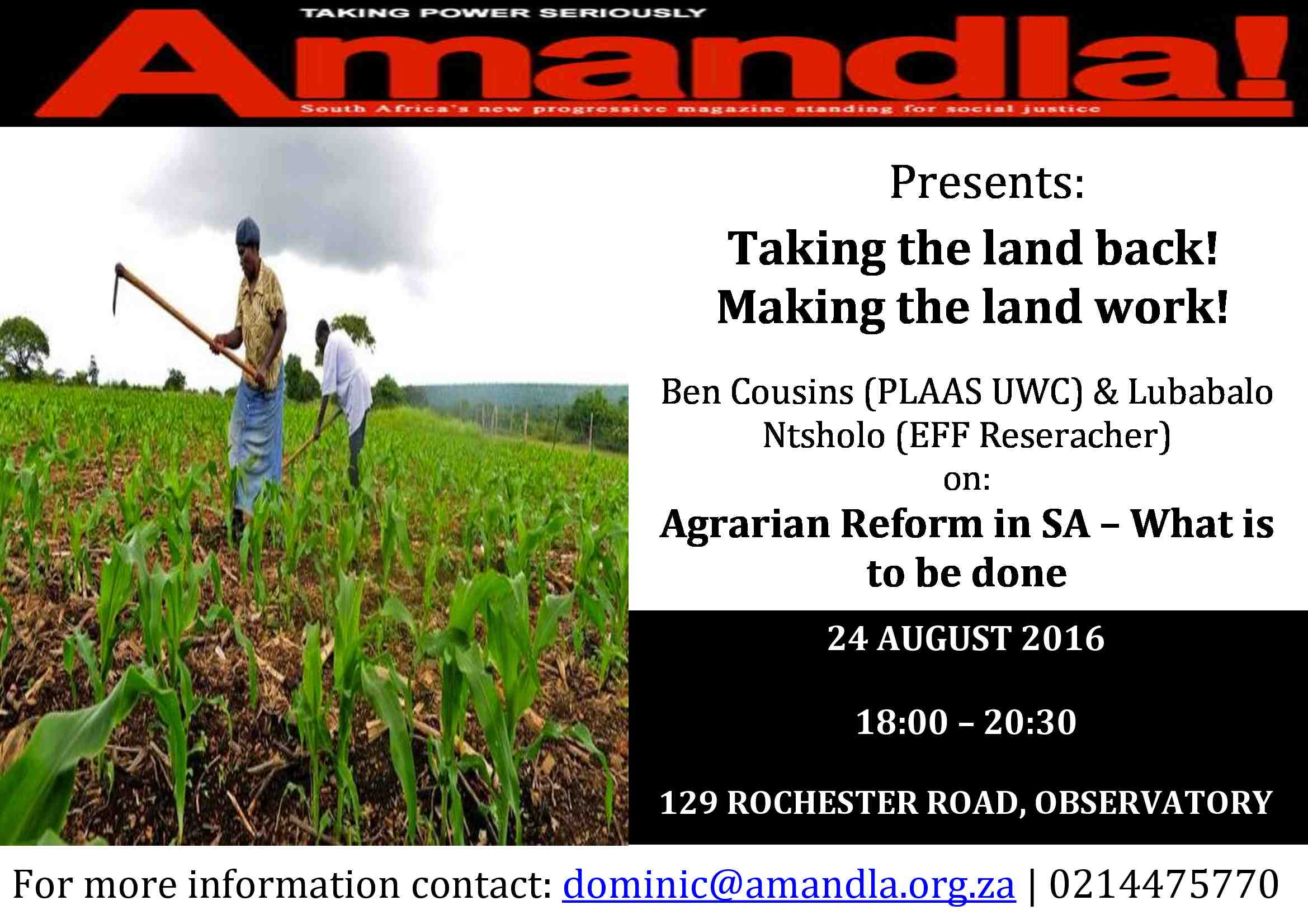 agrarian-reform_1 (1)